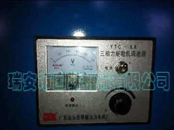 三相力矩电机调速器